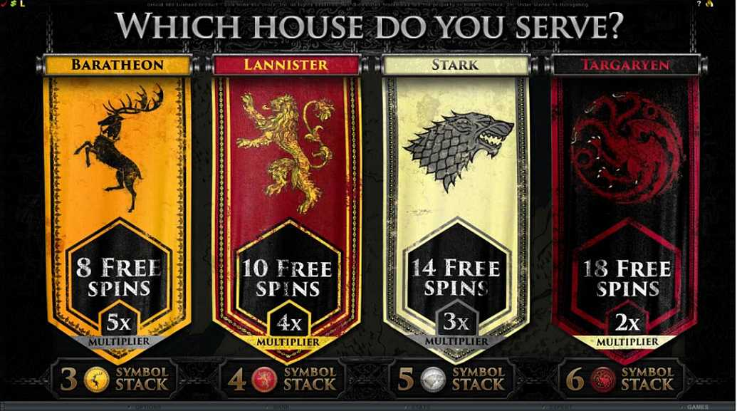 Game of thrones Free Spins Selection