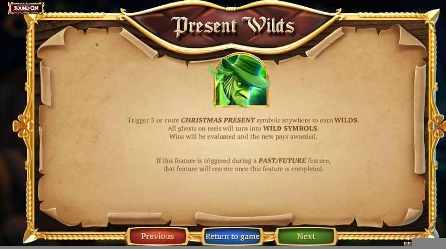 Present Winning Spins Symbol info