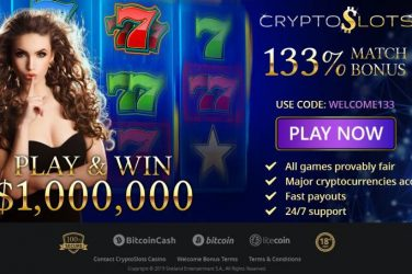 CryptoSlots Exclusive Welcome Bonus